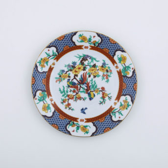 Liling Imperial Garden Salad Plate / qty 16 / $5 each