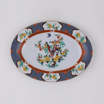 Liling Imperial Garden Serving Platter