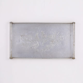 Vintage Aluminum Rectangular Tray with Handles / 15″ / qty 1 / $4